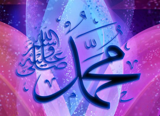 Kaligrafi Muhammad Saw Qalbunsalima S Blog